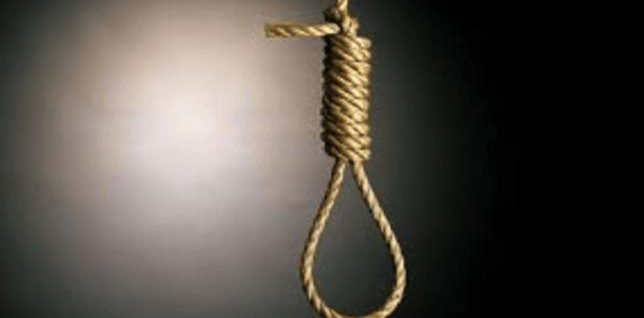 an argument for the abolishment of the death penalty